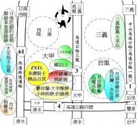 「ZXTL騎士生活館」-_大甲機車材料行_泉慶機車材料_ZXTL機車零件商_圖片(2)