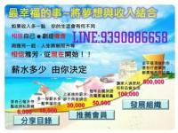 徵求  品牌行動店長_圖片(3)