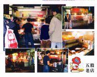 鐵板美食餐車開放加盟~含餐車只要九萬八 !!_圖片(1)