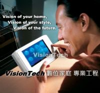 VisionTech威斯迪肯數位家庭公司,提供完整的智慧家庭、二代宅、e home自動控制設備,經由觸控面板或觸控屏,將家中燈光控制,情境燈光,窗簾控制,多間房音響,音響控制等功能全方位整合在一起_圖片(1)