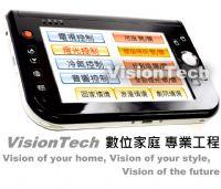 VisionTech威斯迪肯數位家庭公司,提供完整的智慧家庭、二代宅、e home自動控制設備,經由觸控面板或觸控屏,將家中燈光控制,情境燈光,窗簾控制,多間房音響,音響控制等功能全方位整合在一起_圖片(2)