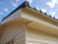 房屋整修,居家修繕優質專業團隊_圖片(1)