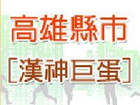優良行銷企業~網路行銷的豐碩成果_圖片(2)