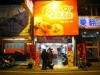 日本寒天凍飲(玉里店)_圖片(1)