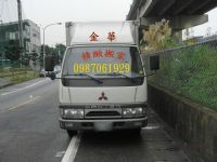 金華精緻搬家公司_圖片(1)