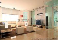 建家室內裝潢工程設計_圖片(3)
