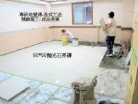 居家修繕 *** 泥作工程承包.. 歡迎來電0922-482411.. _圖片(2)