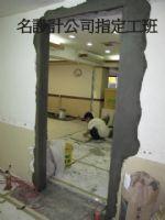 居家修繕 *** 泥作工程承包.. 歡迎來電0922-482411.. _圖片(3)