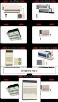 冷凍冷藏空調設備_圖片(4)