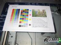 數位 彩色複合雷射影印機    (影印+列表+傳真+掃描)   辦公室週邊設備  買賣維修租賃 歡迎洽詢_圖片(4)