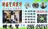 全台灣-房屋修繕,室內裝潢,窗簾壁紙,廚具衛浴,實木地板_圖