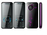 門號跳槽或新申辦, 大放送 價值 8880台幣 / 2.2吋 雙卡雙待機 300萬像素 3G 手機 --------只要 1500台幣_圖片(1)