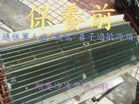翔慶冷凍空調有限公司~專營~冷凍~空調~冷氣~家電~維修~批發~零售買賣~安裝~保養 一通電話到府服務^^_圖片(1)