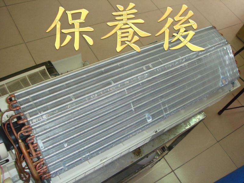 翔慶冷凍空調有限公司~專營~冷凍~空調~冷氣~家電~維修~批發~零售買賣~安裝~保養 一通電話到府服務^^ - 20090514010521_235319953.jpg(圖)