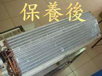 翔慶冷凍空調有限公司~專營~冷凍~空調~冷氣~家電~維修~批發~零售買賣~安裝~保養 一通電話到府服務^^_圖片(2)
