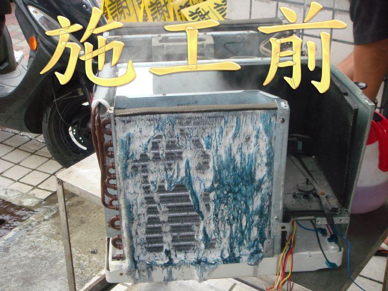 翔慶冷凍空調有限公司~專營~冷凍~空調~冷氣~家電~維修~批發~零售買賣~安裝~保養 一通電話到府服務^^ - 20090514010521_235335078.jpg(圖)