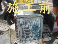 翔慶冷凍空調有限公司~專營~冷凍~空調~冷氣~家電~維修~批發~零售買賣~安裝~保養 一通電話到府服務^^_圖片(3)