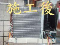 翔慶冷凍空調有限公司~專營~冷凍~空調~冷氣~家電~維修~批發~零售買賣~安裝~保養 一通電話到府服務^^_圖片(4)