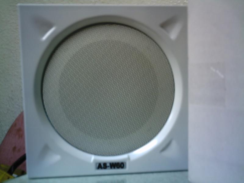 鐵製壁掛式音箱(來電顯示軟體 來電定位 來電顯示器 客戶管理系統 瓦斯來電 餐飲管理系統 掌形機 CallerID) - 20090514111128_271575824.JPG(圖)