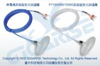 SD1000投入式液位傳送器,溫濕度控制器,二氧化碳傳送器,集合式電錶-溫濕度大型顯示器-溫度傳送器-三相電流錶_圖片(2)