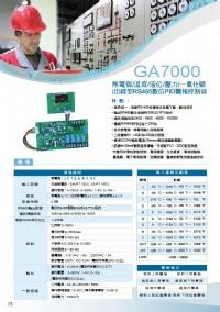 GA7000熱電偶/溫度/液位/壓力/一氧化碳/數位溫濕度看板,數位壓力顯示器,數位差壓計顯示器,類比電壓訊號分配器,熱電偶轉換器,溫度電流訊號分配,投入式液位計傳送器,液位傳訊器,沉水式水位傳感器,_圖片(3)