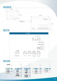 GA7000熱電偶/溫度/液位/壓力/一氧化碳/數位溫濕度看板,數位壓力顯示器,數位差壓計顯示器,類比電壓訊號分配器,熱電偶轉換器,溫度電流訊號分配,投入式液位計傳送器,液位傳訊器,沉水式水位傳感器,_圖片(2)