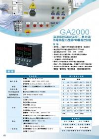 GA2000溫溼度控制器,溫度,二氧化碳,熱電偶,壓力,雙顯PID警報控制器,數位PID温雙顯示溫,濕度控制器,温度傳送熱電偶控制器,數位PT100温度控制器,PID微電腦温度控制器,微電腦温雙顯示溫_圖片(3)