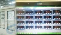 SE6000溫度警報控制器,太陽能數位電錶,大型溫度顯示器,室內型CO傳送器,訊號隔離傳送器,電位計傳送器,熱電偶溫度轉換器,沉水式水位傳感器, 三相電流數位電錶,表面溫度計隔測式,溫濕度顯示器,傳送_圖片(1)