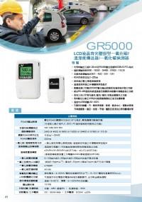 GR5000LCD液晶背光壁掛型一氧化碳,溫溼度傳送器,一氧化碳偵測器,溫溼度警報控制器,溫溼度RS485雙顯示控制器,貼片式表面溫度計,風管壁掛CO一氧化碳氣體,風管型COppm傳送器,溫溼度傳送器_圖片(1)