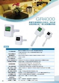 GR4000分離型液晶溫溼度傳訊器,二氧溫溼度傳送器,風管型一氧化碳傳送器,風管式C0一氧傳送器,AQI二氧溫溼度傳送器,AQI一氧化碳傳送器,AQI溫溼度傳送器,AQI風管型二氧化碳傳送器_圖片(1)