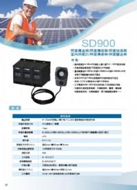 SD900照度傳送器,照度傳訊器,照度偵測器,室內照度計,照度傳感器,照度變送器,黏貼式表面溫度計,量測-50~180℃,電位計隔離轉換器,溫度隔離傳送器,熱電偶傳送器,PT100溫度傳送器_圖片(1)