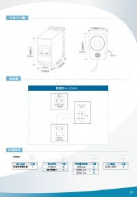 SD900照度傳送器,照度傳訊器,照度偵測器,室內照度計,照度傳感器,照度變送器,黏貼式表面溫度計,量測-50~180℃,電位計隔離轉換器,溫度隔離傳送器,熱電偶傳送器,PT100溫度傳送器_圖片(2)