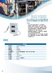 SG1000投入式液位計,沉水式液位傳送器,沉水式水位傳送器,沉水式壓力液位計,溫溼度PID控制器,壓力顯示器,集合式數位電錶,類比一氧化碳,類比溫濕度,溫度警報控制器,太陽能數位電錶,大型溫度顯示器_圖片(3)