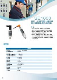 SE1000出線型壓力傳送器,固定壓力轉換器,壓力傳感器,集合式數位電錶,雙顯溫溼度PID控制器,壓力顯示器,集合式數位電錶,類比一氧化碳,類比溫濕度,溫度警報控制器,太陽能數位電錶,大型溫度顯示器_圖片(3)