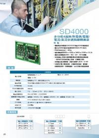 SD4000多功能4迴路,熱電偶,電壓,電流,直流信號隔離轉換器,數位熱電偶,溫度,濕度,液位,壓力,4組警報控制表面式溫度計,溫濕度顯示器,溫度顯示器, ,表面型溫度計,溫溼度傳訊器,隔測式黏型表面_圖片(3)