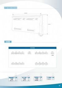 SD4000多功能4迴路,熱電偶,電壓,電流,直流信號隔離轉換器,數位熱電偶,溫度,濕度,液位,壓力,4組警報控制表面式溫度計,溫濕度顯示器,溫度顯示器, ,表面型溫度計,溫溼度傳訊器,隔測式黏型表面_圖片(4)
