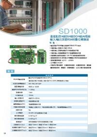 SD1000遠端監控,8組DI,8組DO,8組AI模組,輸入/輸出訊號RS485數位轉換器,傳送器二氧化碳,表面型溫度傳感器,數位溫度顯示器,LED溫度顯示器,二氧化碳分離型傳訊器,集合式數位電錶_圖片(1)