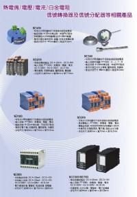 SD1000遠端監控,8組DI,8組DO,8組AI模組,輸入/輸出訊號RS485數位轉換器,傳送器二氧化碳,表面型溫度傳感器,數位溫度顯示器,LED溫度顯示器,二氧化碳分離型傳訊器,集合式數位電錶_圖片(4)