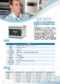SE900多組輸出直流信號轉換器,電壓電流訊號隔離分配器,溫度雙輸出傳送器,數位信號分配器,隔離型雙迴路信號轉換器,分配器,轉換器,4~20ma分配器,類比信號隔離轉換器,數位信號隔離轉換器_圖片(3)
