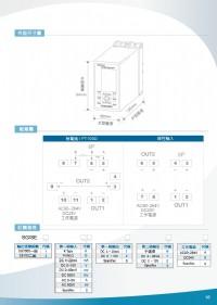 SE700滑軌型雙組輸出/直流電壓/電流,熱電偶溫度轉換器,直流雙組輸出熱電偶溫度轉換器,可規劃測温電阻溫度轉換器,PT100歐姆溫度傳訊器,類比兩線式傳訊器,微電_圖片(4)