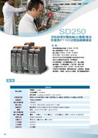 SD250滑軌超薄型雙組輸出,電壓,電流,熱電偶,PT100,訊號隔離轉換器,類比K-type轉換器,T/C熱電偶轉換器,類比電壓訊號分配器,類比電流訊號分配器,類比一氧化碳傳送器,類比二氧化碳傳送器_圖片(3)