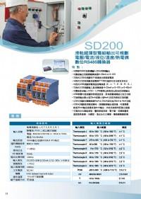SD200數位RS485微電腦傳送器,數位熱電偶溫度轉換器,直流雙組輸出熱電偶溫度轉換器,可規劃測温電阻溫度轉換器,PT100歐姆溫度傳訊器,類比兩線式傳訊器,微電腦4~20ma傳送器,類比PT100_圖片(1)