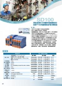 SD100類比信號隔離傳送器,類比數位隔離傳送器,4~20ma信號分配器,4~20ma分配器,類比信號隔離轉換器,數位信號隔離轉換器,PT100歐姆微電腦傳送器,數位溫度傳送器,微電腦PT100傳送器_圖片(1)