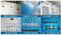 太陽能SE4930/風力/電池/微電腦直流電錶/KWH/KW/V/A節能電量集合式電錶/多功能集合式電錶,集合式電錶,直流太陽能電錶-風力系統KWH-KW-V-A電錶,貼覆式表面溫度計_圖片(4)