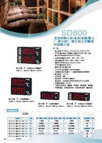 SD800溫溼度顯示器/溫度/差壓/壓力//一氧化碳/二氧化碳大型警報 控制顯示器/黏貼式表面型溫度計,貼片式表面溫度計,量測-50~180℃/運用在太陽能,馬達,冰水機管,電力匯流排,變壓器溫度異常_圖片(2)