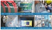 多功能PID微電腦溫度控制-三相電力匯流排溫度監控-三相電纜温度監測-熱水爐温度監測-電力電容器温度監測-醫療用温度偵測-UPS溫度異常偵測-電池温度異常偵測-空調箱溫度偵測器-BTU温度水管偵測_圖片(4)