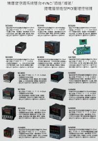 表面型溫度計,二氧化碳傳送器,集合式電錶,溫溼度傳送器,一氧化碳感測器,貼附式表面溫度計,熱電偶警報控制器,電壓,電流信號隔離轉換,貼片式表面溫度計,溫溼度傳送器,溫溼度感測器_圖片(2)