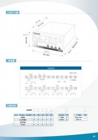 SE6200-輸入5組溫度顯示器/測馬達溫度控制器/溫度RTD電容器偵測器/黏貼式匯流排温度監測/電力變壓器異常温度控制/表面BTU溫度控制/太陽能溫度檢知器_圖片(4)