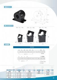 改善電力KWH/KW/V/A/設備RS485通信監控/發電機集合式電表/三相電壓錶/三相電流錶/三相瓦時計/三相瓦特表/HVAC集合式節能電表/電控盤集合式電表/_圖片(4)