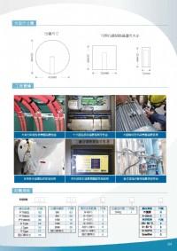 SG900-貼片式表面温度計/船舶冰熱水管/大型馬達/電容器/發電機/匯流排/太陽能/機房溫度/表面温度金屬/温度玻璃/高低壓保險絲/水管流量BTU表面溫度控制_圖片(4)